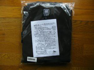 ネットで買う作務衣はひとつ小さいサイズが正解?サイズの選び方を検証した