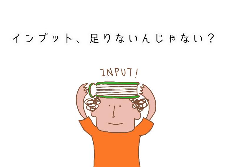 本をあたまにのせた子供