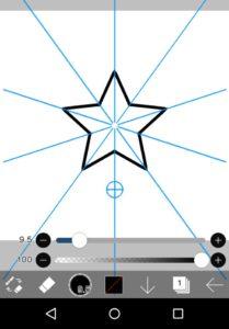 星の形完成