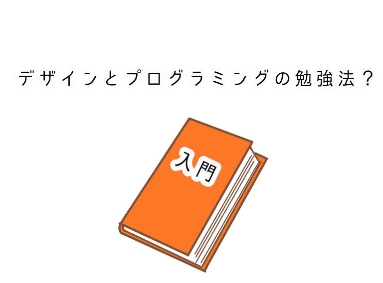 アイキャッチ 本