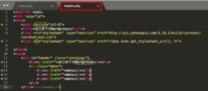 header.phpファイル