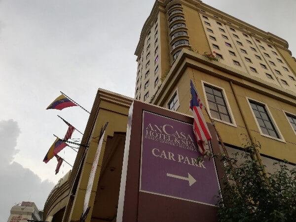 ホテルアンカサ